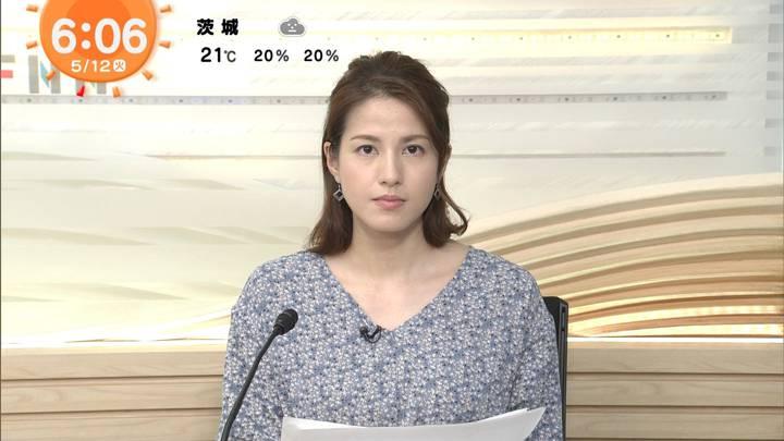 2020年05月12日永島優美の画像08枚目