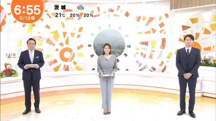 2020年05月12日永島優美の画像11枚目