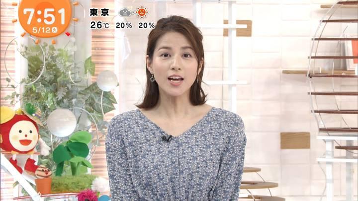 2020年05月12日永島優美の画像15枚目