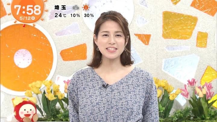 2020年05月12日永島優美の画像16枚目
