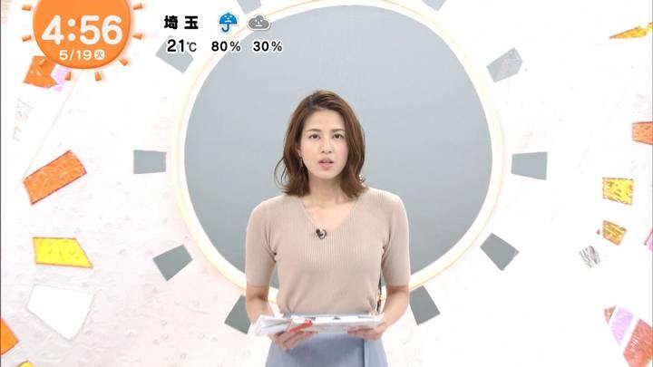 2020年05月19日永島優美の画像01枚目
