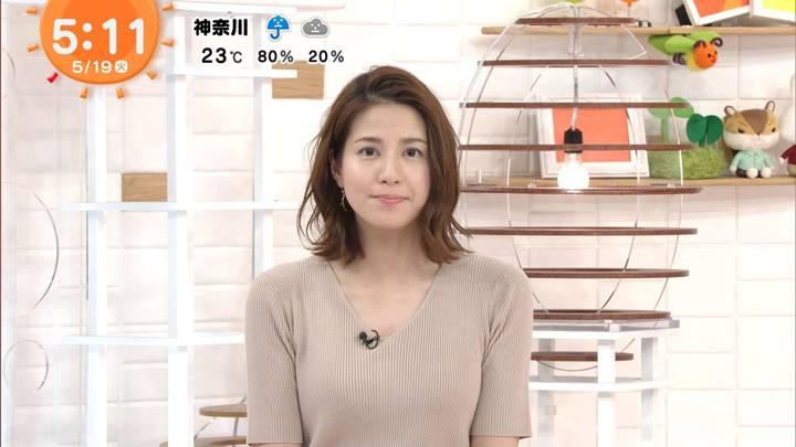 2020年05月19日永島優美の画像02枚目