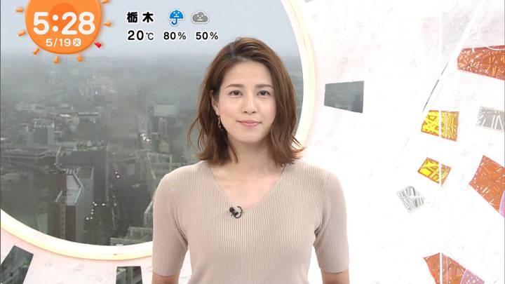 2020年05月19日永島優美の画像03枚目