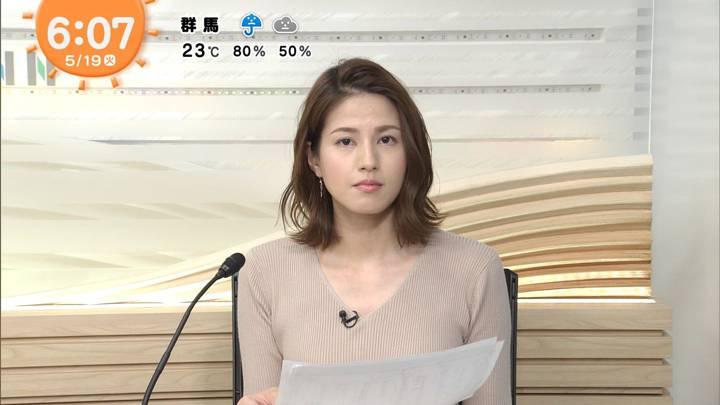 2020年05月19日永島優美の画像05枚目