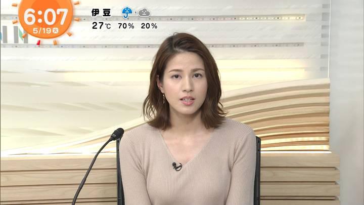 2020年05月19日永島優美の画像06枚目