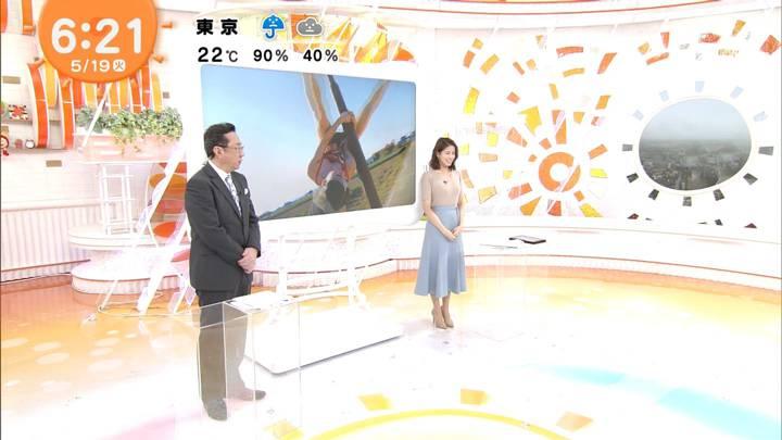 2020年05月19日永島優美の画像07枚目