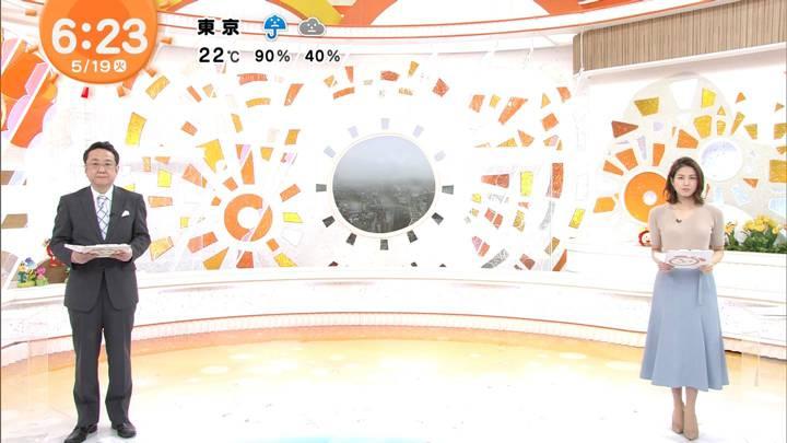 2020年05月19日永島優美の画像09枚目
