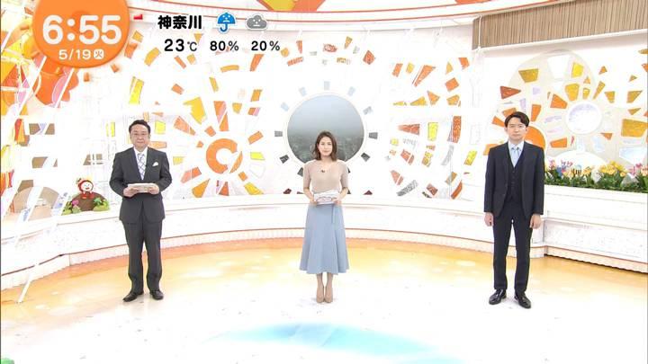 2020年05月19日永島優美の画像10枚目