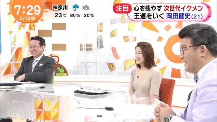 2020年05月19日永島優美の画像12枚目