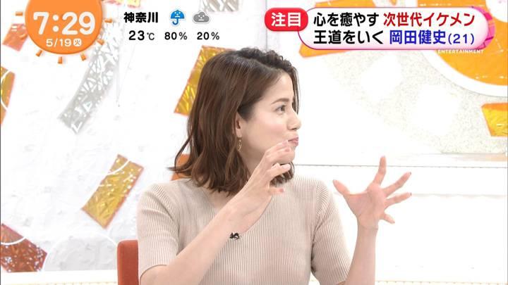 2020年05月19日永島優美の画像13枚目