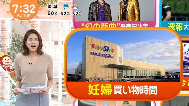 2020年05月19日永島優美の画像17枚目