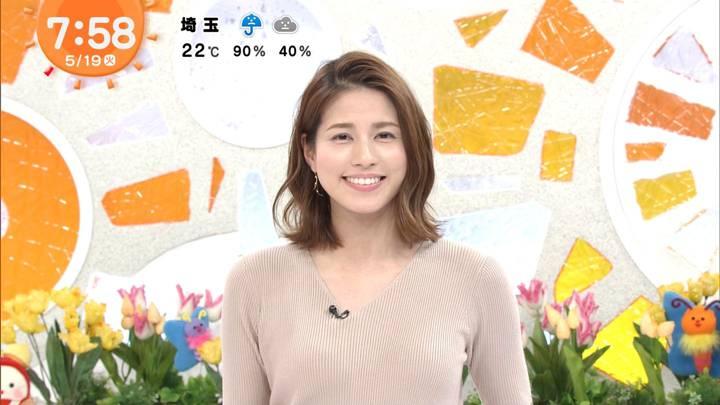 2020年05月19日永島優美の画像19枚目