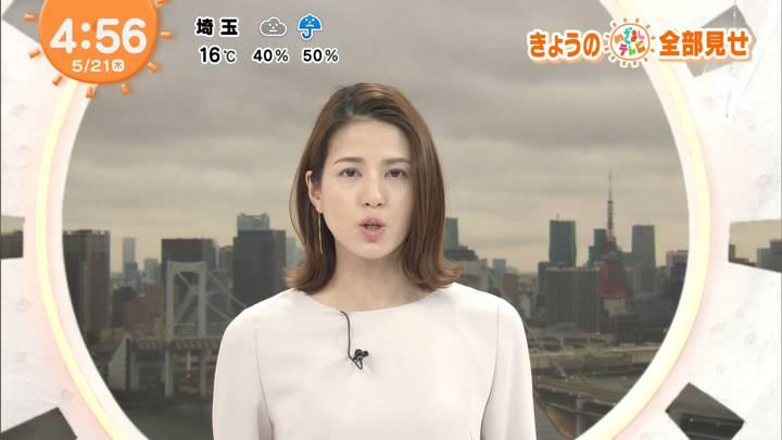 2020年05月21日永島優美の画像01枚目