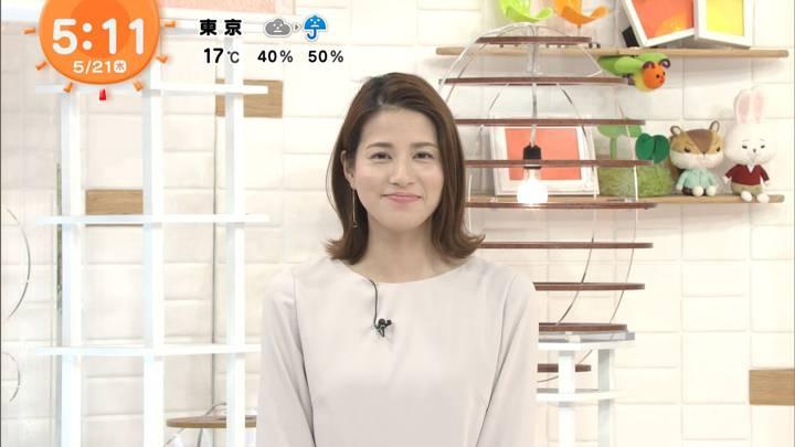 2020年05月21日永島優美の画像02枚目