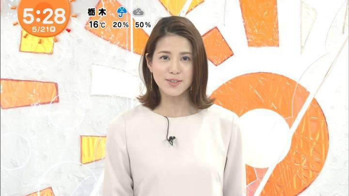 2020年05月21日永島優美の画像06枚目