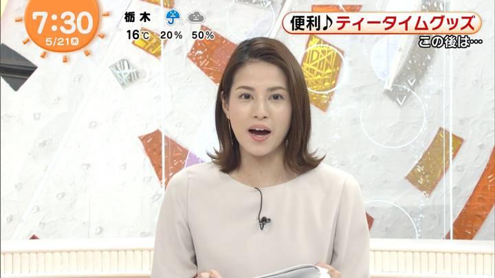 2020年05月21日永島優美の画像08枚目