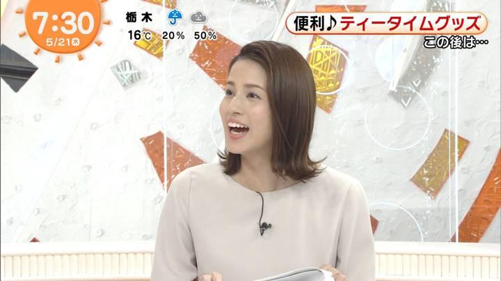 2020年05月21日永島優美の画像09枚目