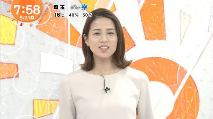 2020年05月21日永島優美の画像12枚目