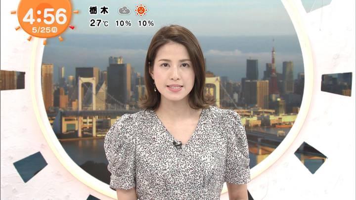 2020年05月25日永島優美の画像01枚目