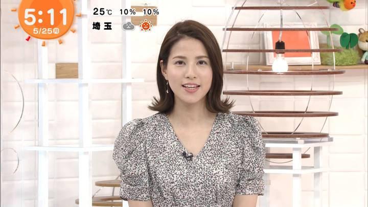 2020年05月25日永島優美の画像02枚目