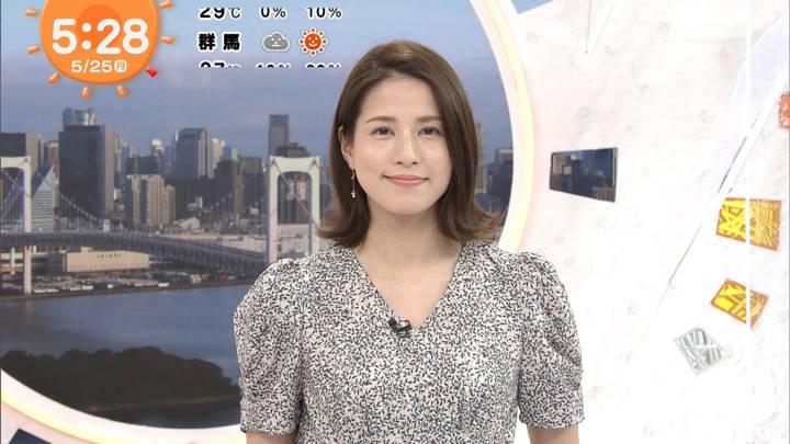 2020年05月25日永島優美の画像05枚目