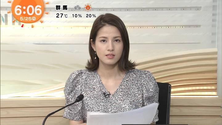 2020年05月25日永島優美の画像07枚目