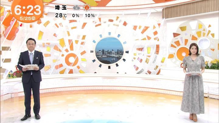 2020年05月25日永島優美の画像09枚目
