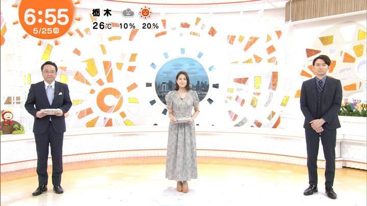 2020年05月25日永島優美の画像10枚目