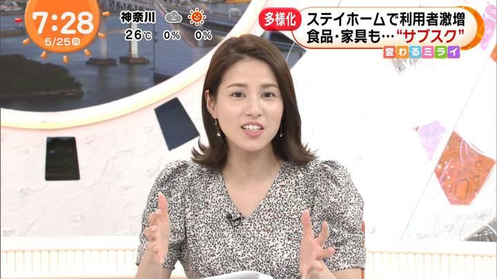 2020年05月25日永島優美の画像11枚目