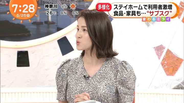 2020年05月25日永島優美の画像12枚目