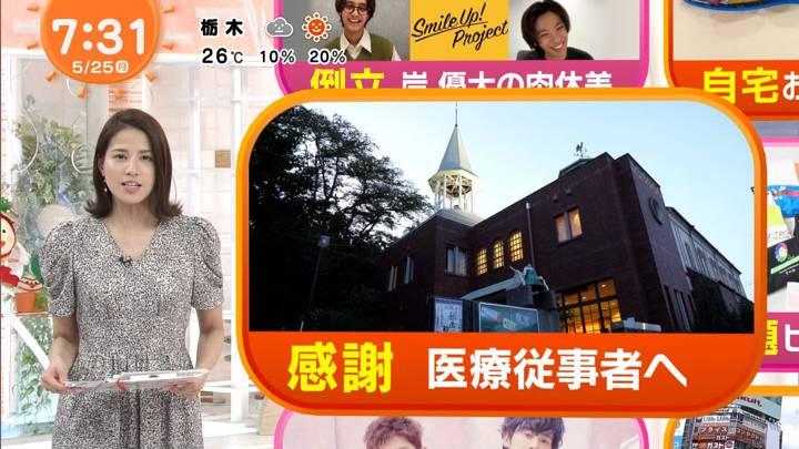 2020年05月25日永島優美の画像14枚目