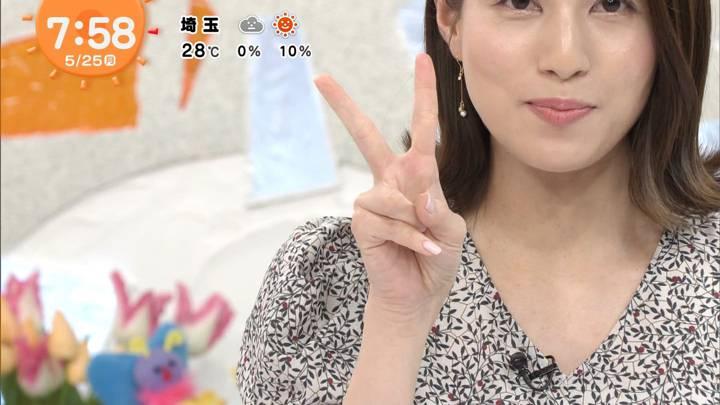 2020年05月25日永島優美の画像16枚目
