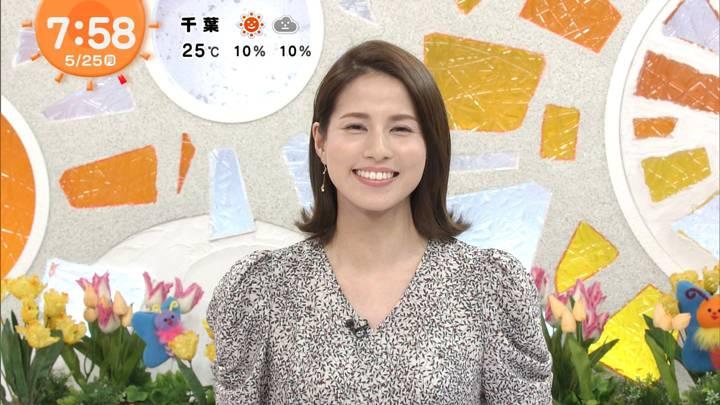2020年05月25日永島優美の画像17枚目