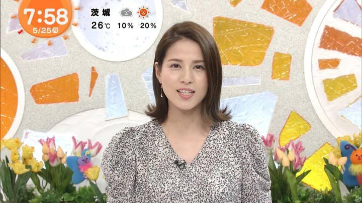 2020年05月25日永島優美の画像18枚目