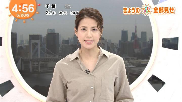 2020年05月26日永島優美の画像01枚目