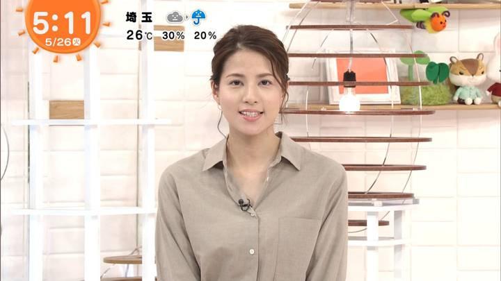 2020年05月26日永島優美の画像02枚目