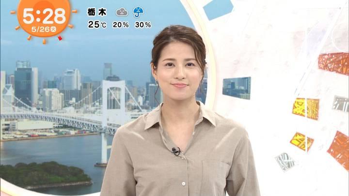 2020年05月26日永島優美の画像04枚目
