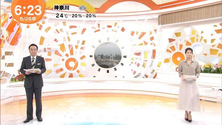 2020年05月26日永島優美の画像09枚目