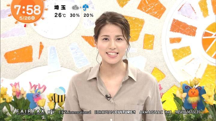 2020年05月26日永島優美の画像11枚目