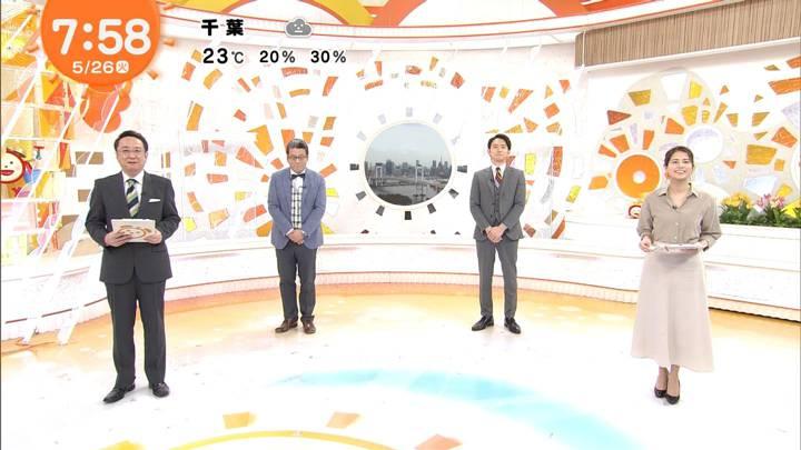 2020年05月26日永島優美の画像12枚目