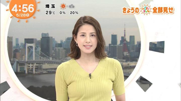 2020年05月28日永島優美の画像01枚目