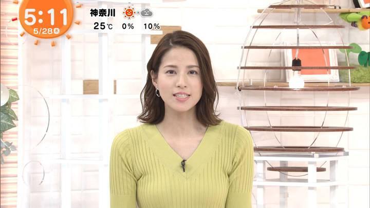 2020年05月28日永島優美の画像02枚目