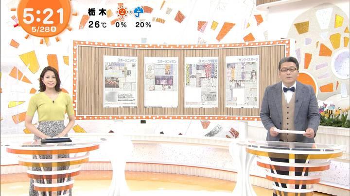 2020年05月28日永島優美の画像03枚目