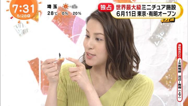 2020年05月28日永島優美の画像10枚目
