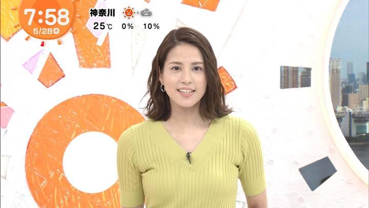 2020年05月28日永島優美の画像14枚目