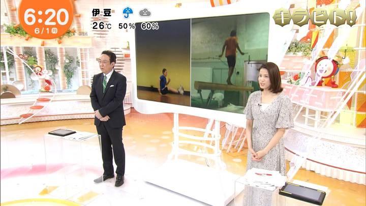2020年06月01日永島優美の画像08枚目