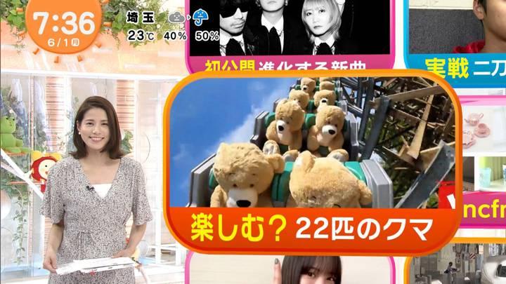 2020年06月01日永島優美の画像12枚目
