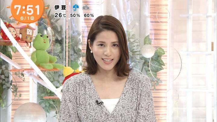 2020年06月01日永島優美の画像13枚目