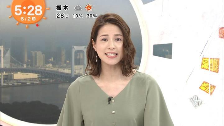 2020年06月02日永島優美の画像04枚目