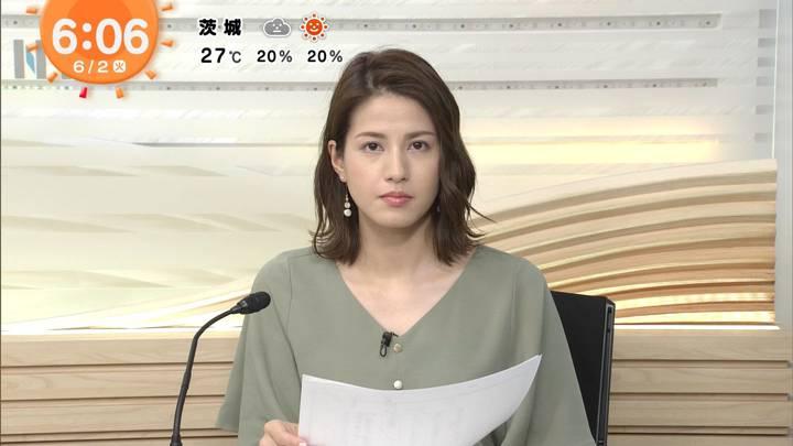 2020年06月02日永島優美の画像06枚目